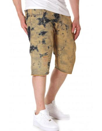 Acid Wash Shorts Khaki