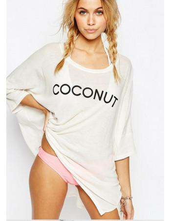 Coconut Top /Beach Wear White